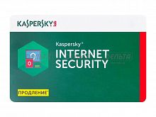 Антивирус Kaspersky Internet Security Dvc Card Band C: 3 3Dvc Renewal 1 year - Интернет-магазин Intermedia.kg