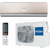Кондиционер Haier AS12NS5ERA-G/1U12BS3ERA DC-Inverter - Интернет-магазин Intermedia.kg