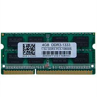 Оперативная память DDR3 SODIMM 4GB PC3L-10600 (1333MHz) TEAM Elite (UNIVOLTAGE) 1.35-1.5V (TED3L4G1333C9-SBK) - Интернет-магазин Intermedia.kg